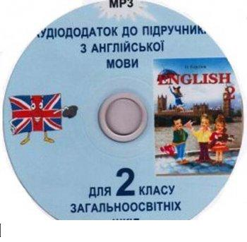 Учебник 9 Класс English
