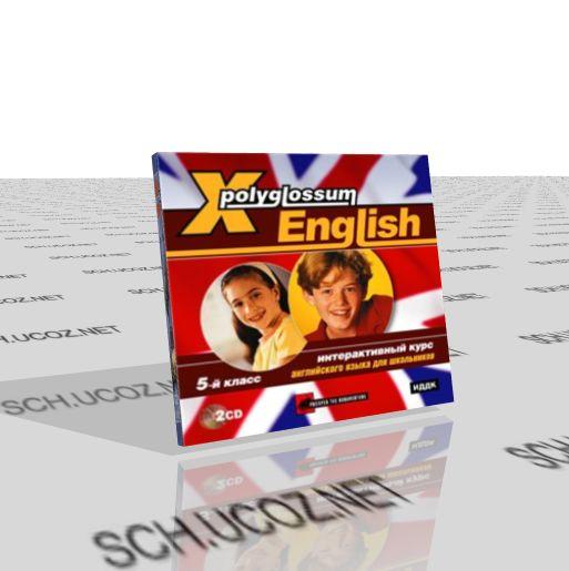 X-Polyglossum English. Интерактивный к...