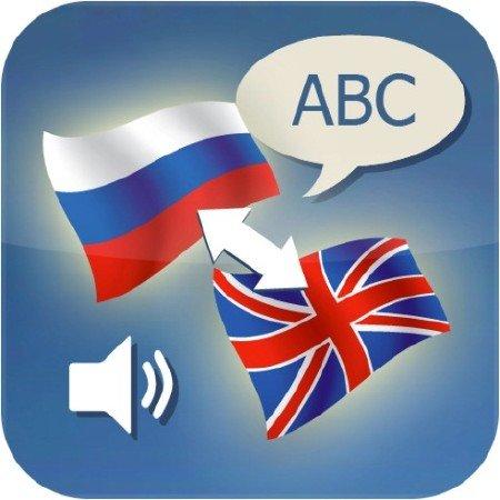 Обучающее видео : Учим английский. Настоящее продолженное время (2011) DVDRip
