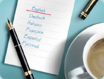Учим английский. Придаточные условия 2...